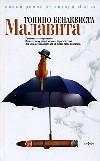 купить книгу Тонино Бенаквиста - Малавита
