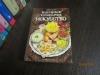 адираджа дас - ведическое кулинарное искусство