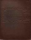 Купить книгу Сиволап, И.К. - Книга о вкусной и здоровой пище