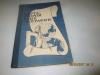 Купить книгу Берлянт А. М. - Карта-второй язык географии.