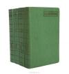 Купить книгу В. Я. Шишков - Избранные сочинения в 4 томах, том 3.