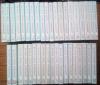 Купить книгу Кристи Агата - Детективы Агаты Кристи в 40 томах (полный комплект 40 тт)