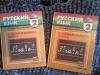 Купить книгу Соловейчик М. С.; Кузьменко Н. С. - Русский язык. К танцам нашего языка. 2 класс. Учебник. В 2-х частях.