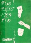Купить книгу Брюс Ли - Дао Джит Кун До