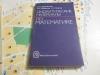 афанасьева о. н. и др. - дидактические материалы по математике