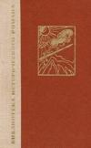 Купить книгу Абашидзе, Григол - Лашарела. Долгая ночь: Грузинская хроника XIII века