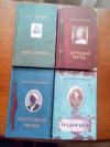 Купить книгу Акунин-Чхартишвили Борис - Семейная сага в 4 томах