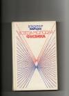 купить книгу Карцев В - Всегда молодая физика.