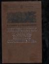 Холявко В. С. Глоба-Михайленко Д. А. - Дендрология и основы зеленого строительства.