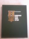 Купить книгу Похлебкин В. В. - Национальные кухни наших народов