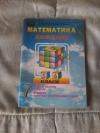 Купить книгу Возняк Г. М.; Возняк Н. Й.; Будна Г. Б. - Математика. Довiдник учня 5 - 6 класiв