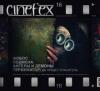 - Журнал CINEFEX №16