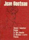 Купить книгу Кокто, Ж. - Избранные произведения