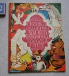 Купить книгу Привалов - Сказка о хитром Лапте и оловянном Королевстве