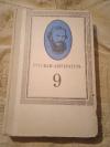 Купить книгу Качурин М. Г.; Мотольская Д. К. - Русская литература. Учебник для 9 класса