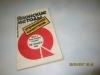 Купить книгу исикава каору - японские методы управления качеством