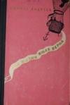 Купить книгу Андреев К. К. - Три жизни Жюля Верна. Серия: ЖЗЛ. Худ. С. Пожарский. Несерийное оформление.