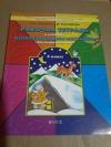 Купить книгу Куревина О. А.; Ковалевская Е. Д. - Изобразительное искусство 3 класс. Разноцветный мир. Рабочая тетрадь