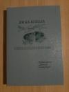Купить книгу Купала Янка - Стихотворения и поэмы