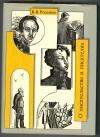 Купить книгу Розанов В. В. - О писательстве и писателях.