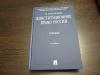 Купить книгу е. и. козлова. о. е. кутафин - конституционное право россии