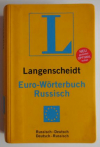 Купить книгу Schenk, Werner - Langenscheidts Euro-Worterbuch Russisch. Russisch-Deutsch. Deutsch-Russisch
