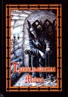 Купить книгу И. В. Мехеда, А. Н. Драган, И. С. Бомбушкар - Трансильванская магия