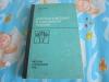 Купить книгу а. е. этус - материаловедение в санитарной технике