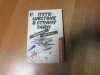 Купить книгу Смирнов В. Ф. Чирева А. Н. - Путешествие в страну тайн. Познавательные игры в семье.