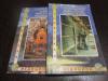 Купить книгу белый лама в. востоков - сокровища тибетских монастырей