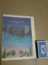 Купить книгу Введенский А. И. - Сны