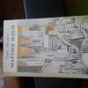 купить книгу Джек Лондон - Мартин Иден