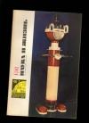 Купить книгу  - Наука и жизнь 1962 № 6,7,10