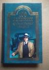 Купить книгу Кубеев М. - 100 великих криминальных историй