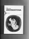 купить книгу Анна Ахматова - Стихи