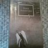 Купить книгу Ахматова А. А. - Стихи и проза