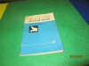 Купить книгу н. голубовская - искусство педализации