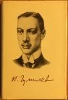 Купить книгу Гумилев, Николай - Избранное