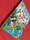 Купить книгу Агния Барто, Виктор Чижиков - Было у бабушки сорок внучат