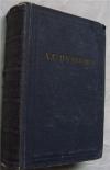 Пушкин А. С. - Полное собрание сочинений в 10 томах. Том 3. 1950г.