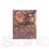 Купить книгу Леруж, Гюстав - Война вампиров В 2 томах