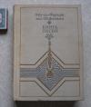 Абу-Ль-Фарадж, Аль-Исфахани - Книга песен (восток)
