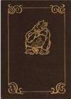 """Купить книгу [автор не указан] - Всеобщая история, обработанная """"Сатириконом"""""""