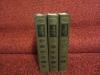 купить книгу н. с. лесков - сочинения в 3-х томах