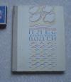 Купить книгу Ермолаев В. - Плес - жемчужина Волги