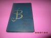 Купить книгу Числов М - время зрелости-время поэмы