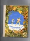 купить книгу П. Незнакомов - Маргаритка и я