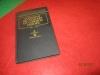 Купить книгу Дж. Б. Хитон - Словарь типичных ошибок английского языка.
