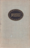 Купить книгу Линде, Гюнгер; Кноблох, Хайнц - Приятного аппетита