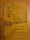 Купить книгу Неверов А. С., Козачинский А. В. - Ташкент - город хлебный. Зелёный фургон
